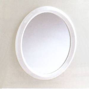 From our Longmead Range of Bathroom Accessories- a Prestige Mirror. This Prestige Mirror is oval in  - CLICK FOR MORE INFORMATION