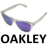 Why does oakley have a lifetime warranty on its glasses frames