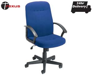 Trexus executive medium back chair product image
