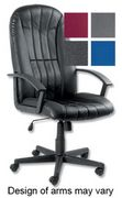 Trexus Plus High Back Armchair Managers W530xD510xH450-570mm Backrest H700mm Leather product image
