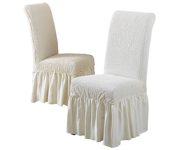 Update Your Dining Room with New Chair Covers | Home  Garden Ideas
