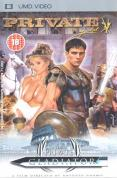 Private Gladiator UMD Movie PSP
