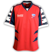 USA Home Rugby Shirt. - CLICK FOR MORE INFORMATION