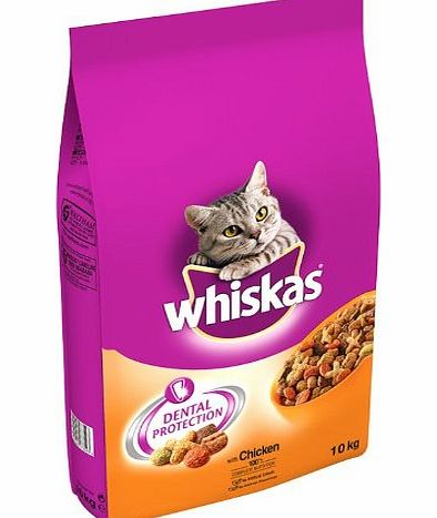 Cheap Whiskas Dry Cat Food