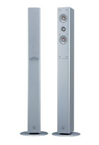Yamaha NS225F Floorstanding Speakers - Silver Audio & Home ... Yamaha Review