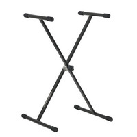Yamaha Ultimate Support JamStands JS-500 X-Frame product image