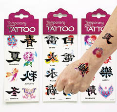 Chinese Glitter Tattoos