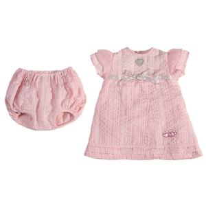 Baby Annabell Nightgown Basic Set