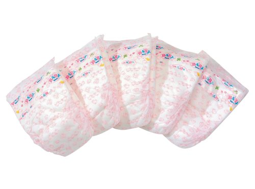 Nappies (5 pieces), Zapf Creation toy / game - CLICK FOR MORE INFORMATION